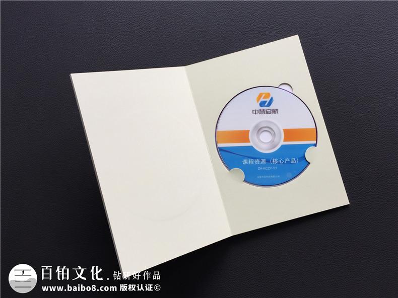 【软件光盘盒印刷制作厂家】 高档光盘盒加工定做