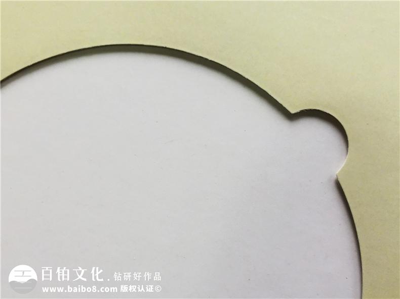 【软件光盘盒印刷制作厂家】高档光盘盒加工定做-光盘盘面设计