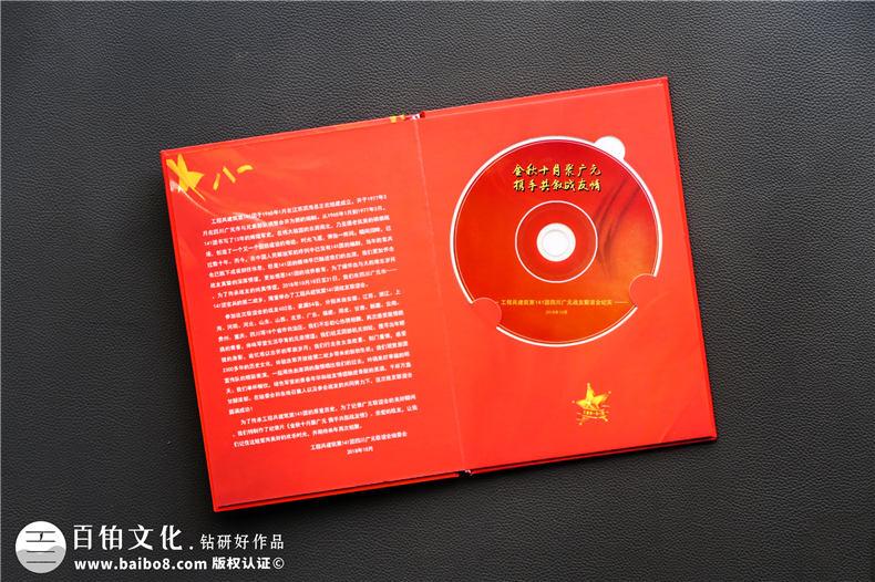 光盘卡书制作厂家-cd光盘外包装盒生产-精装硬壳DVD光盘盒怎么做