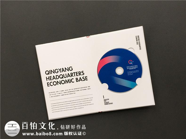 印刷硬质光盘盒子的经典外包装样式-对裱dvd碟盒制作(可多个光盘)