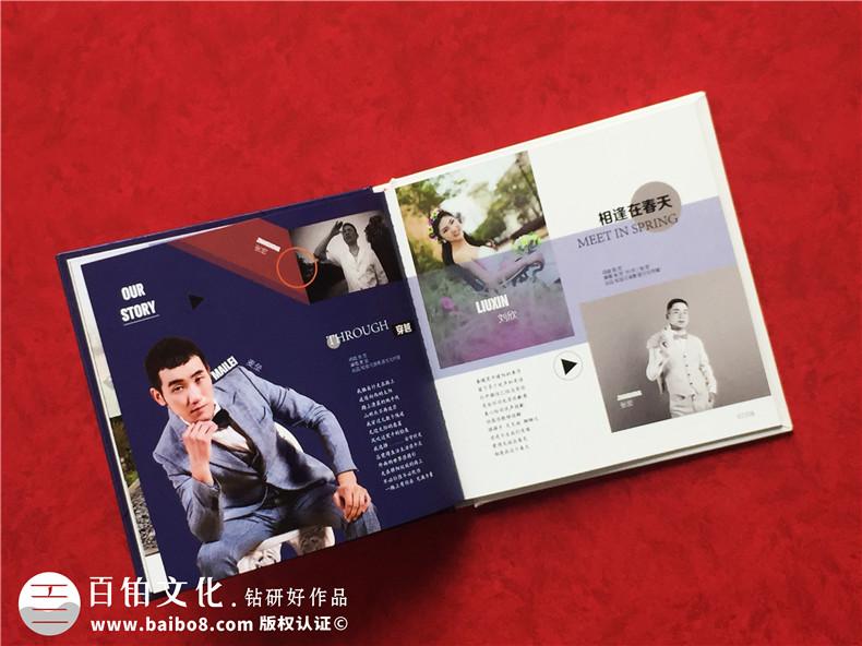歌手自费做专辑EP光盘盒-如何做DVD光碟包装?书形光盘盒怎么制作?