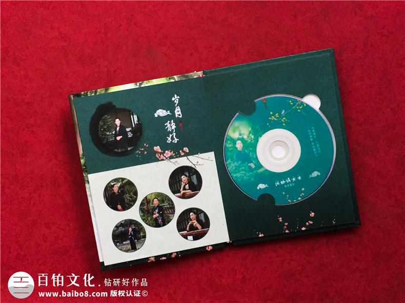 光盘盒制作光盘印刷定制哪里可以做-个人才艺视频做成DVD留念册