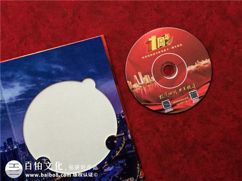这样的设计光盘精装盒生产印刷制作厂家才是良心公司!