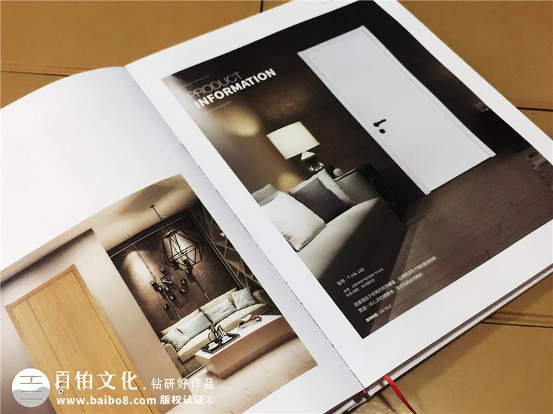 天e木门产品精装画册制作|成都精装书设计