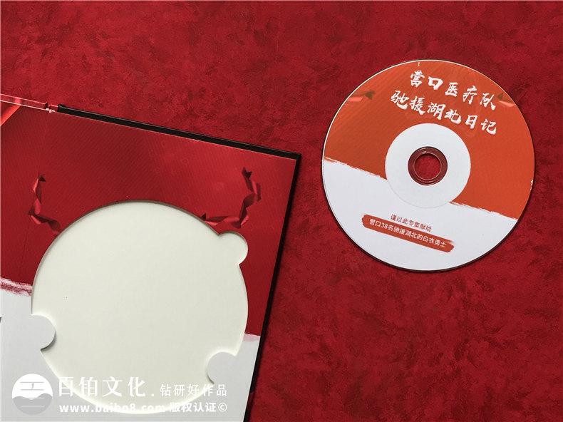 光盘盒制作专业厂家,为新冠抗击疫情DVD影像资料做的光盘包装盒