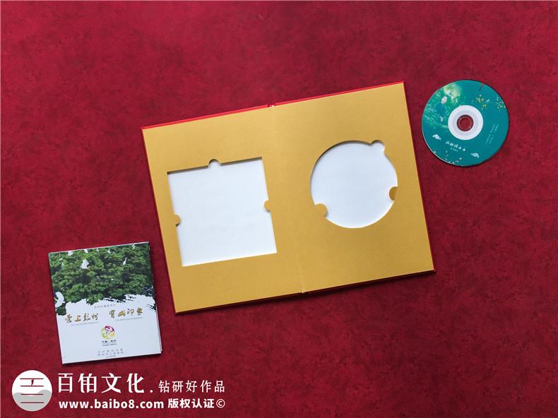 既可放书又能放光盘精装盒生产厂家-DVD光盘包装盒印刷订做加工厂