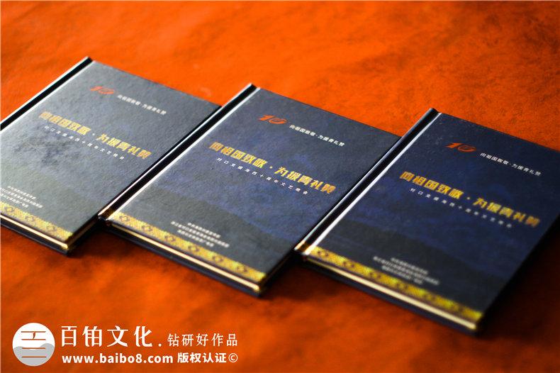 磁吸光盘盒定制-DVD光盘包装盒印刷订做加工厂