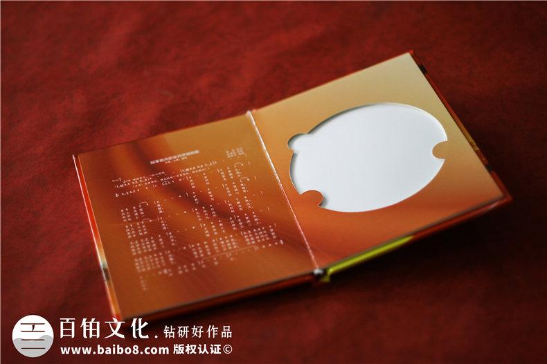 光盘卡在书里印刷怎么做-如何给精装书后面加光盘盒