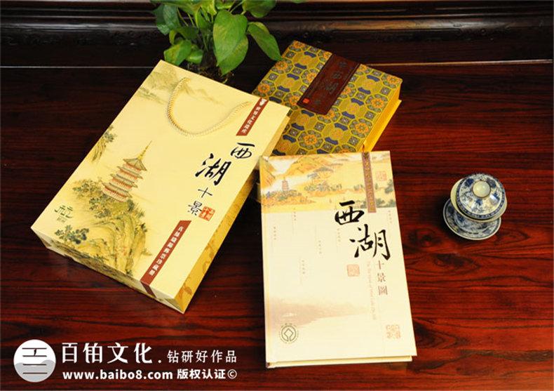 西湖十景中式复古卡书装订设计-成都卡书制作