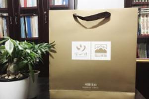 宝山集团纪念邮册包装手提袋-成都集邮册装订