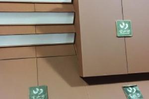 宝山集团纪念邮册封壳-成都企业集邮册装订