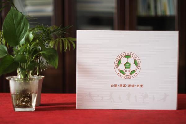 重大公益活动结束做纪念邮册-记录项目基金会发展历程邮票集邮册