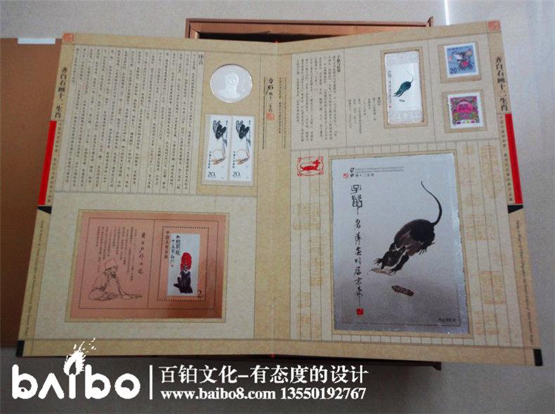 齐白石画十二生肖集邮册-成都文化集邮册制作