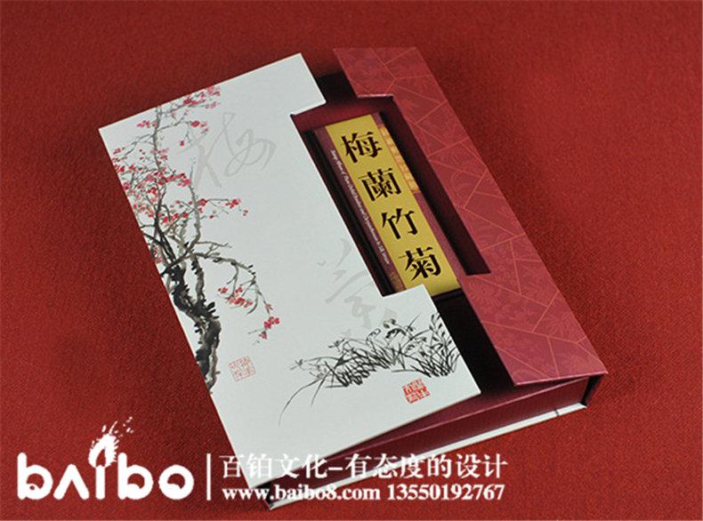 梅兰竹菊主题真丝集邮册-成都纪念邮册定制