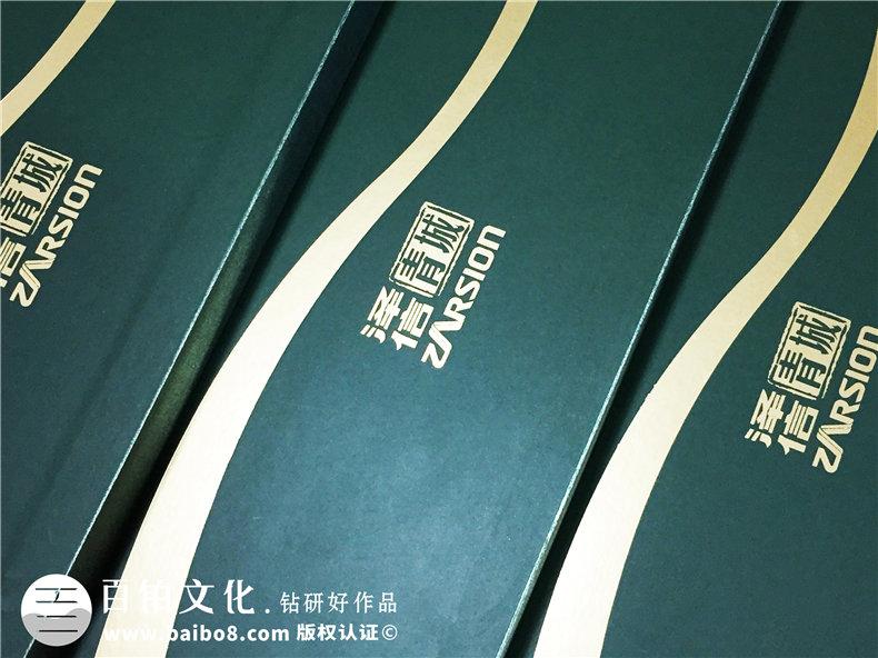 泽信青城企业邮册定制-精装书封套定制