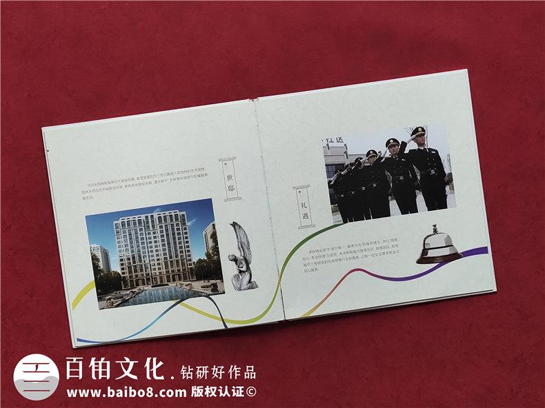 泽信控股企业纪念册邮册定制|公司宣传画册设计