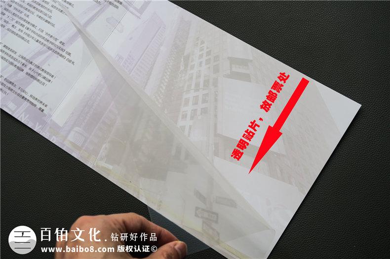 带信封套的企业邮折定制-透明贴片邮票册制作厂家