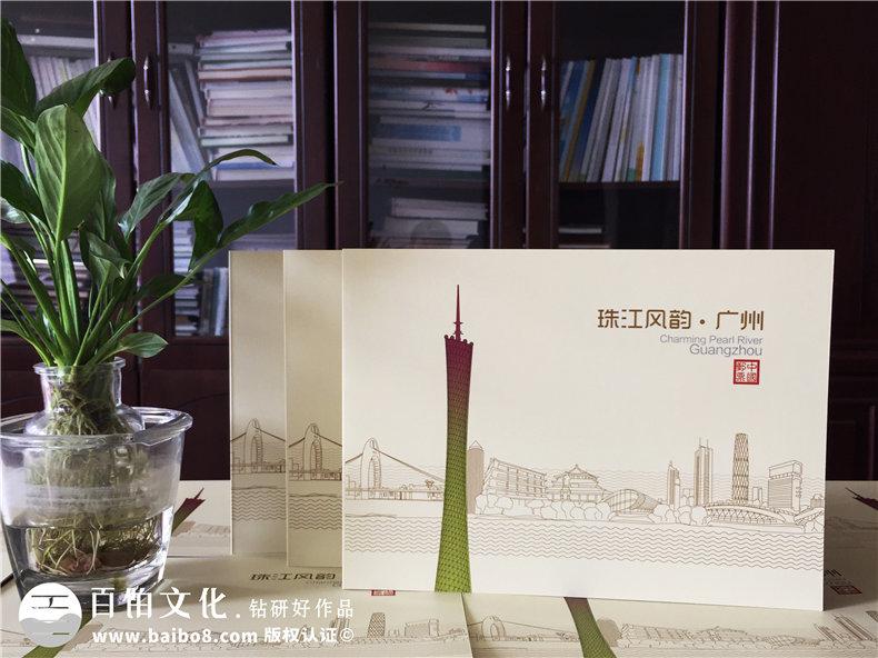 城市形象邮票宣传册定做-邮折设计制作价格费用怎么算,多少钱一份?