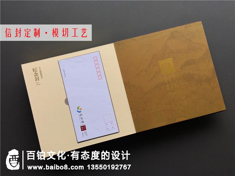 邮册设计公司哪家更专业-定制企业邮册就得找这样的厂家!