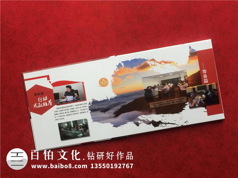 公司五周年纪念邮册定做-企业邮票珍藏册哪里可以订制