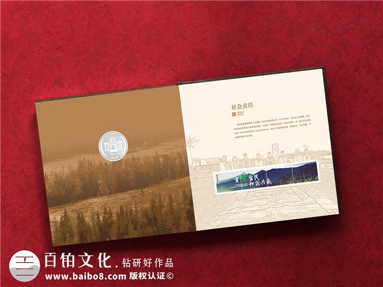 国企单位定做高档纪念邮册-政府机关集邮册制作及精美包装盒印刷
