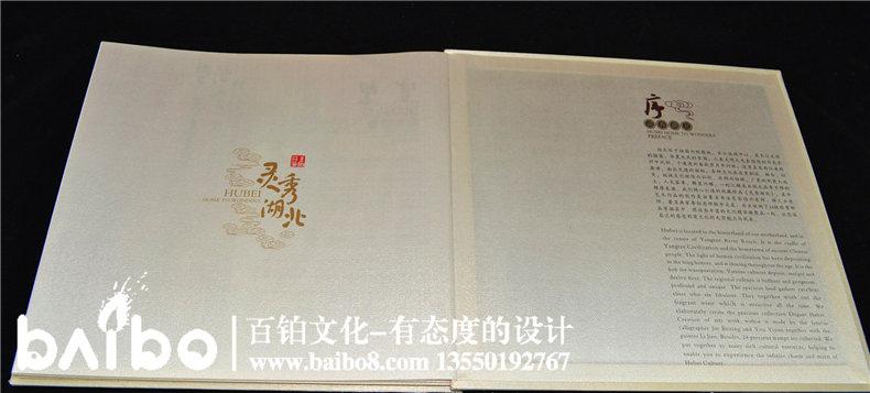 灵秀湖北风景集邮册-成都纪念邮册设计