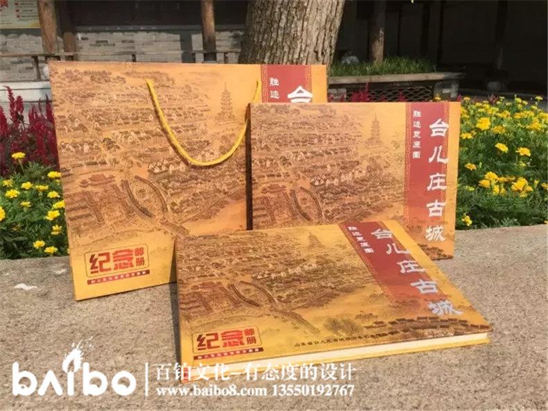 台儿庄古城胜迹复原纪念邮册|成都集邮册定制