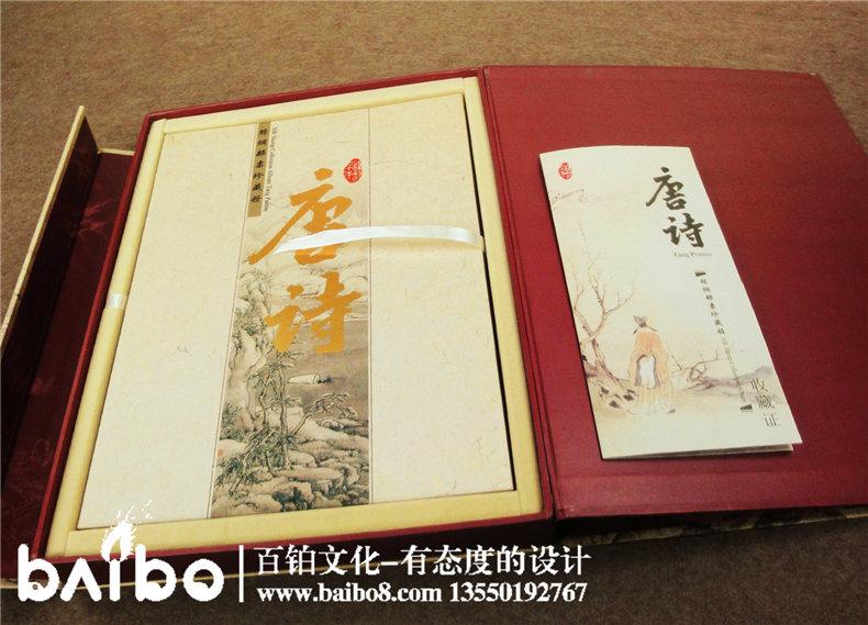 唐诗丝绸集邮票珍藏集邮册-成都纪念邮册