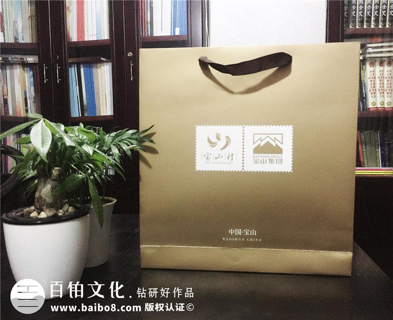 宝山集团纪念邮册包装手提袋|成都集邮册装订