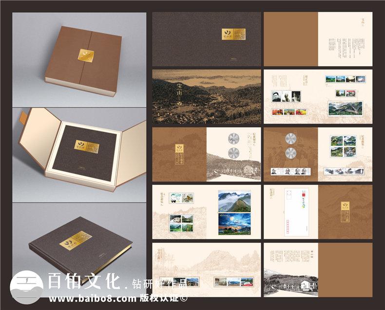 邮册设计中的邮票定位册和活页册的区别