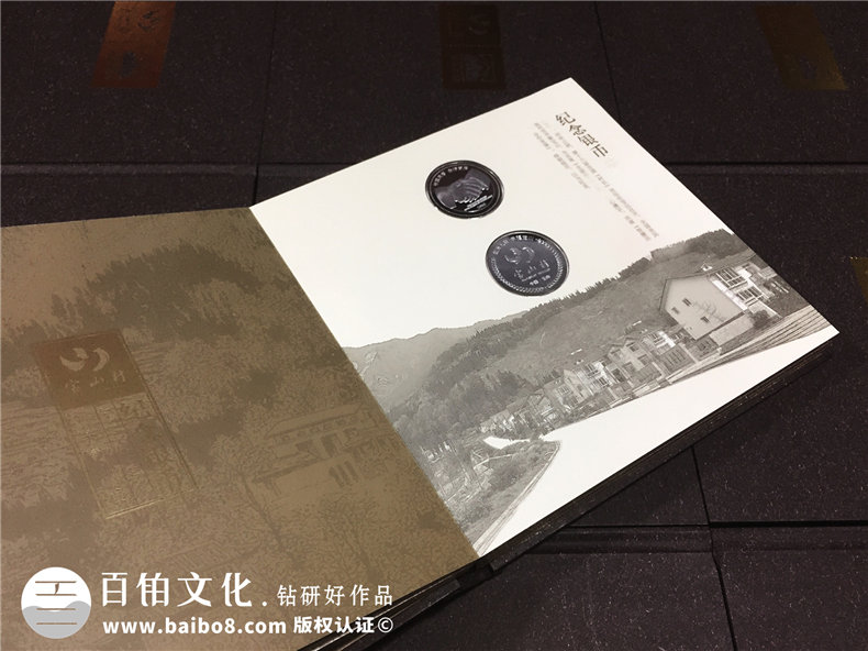 宝山集团集邮册之纪念币|成都纪念币册制作