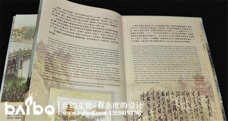 锦绣江城真丝邮票集邮册-成都纪念邮册定制