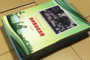 成都四十周年同学会纪念册制作-仪陇中学高95级