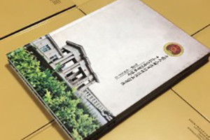 成都退伍军人战友聚会纪念册-防化学院50周年