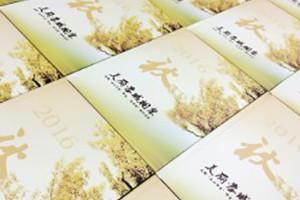 下乡插队知青纪念册-成都纪念相册设计制作