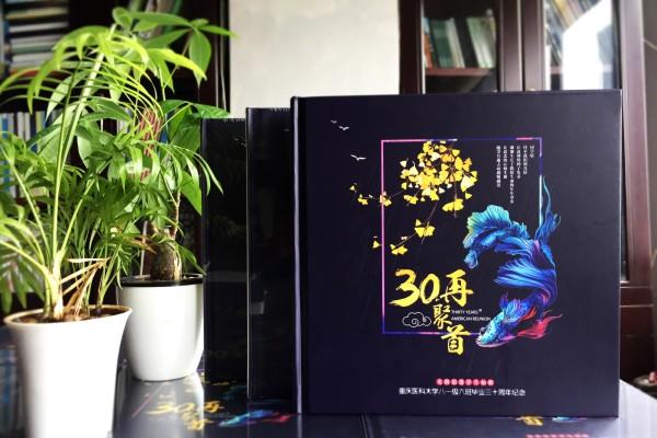 【经典同学聚会纪念册案例】震撼纪念册制作行业的作品