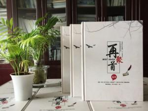 同学聚会纪念品什么好,制作有关老同学聚会的相册吧-赣州宁都中学