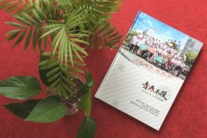 天门岳口高中同学们联谊会相聚纪念册-高端相册设计网站「推荐」
