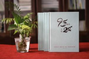 重庆定制同学聚会纪念册公司哪家好-哪里可以做同学会留念相册影集