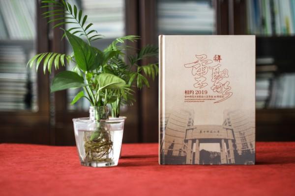 武汉同学聚会纪念册设计-武汉哪里有制作印刷毕业纪念相册的公司