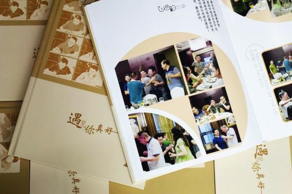 毕业二十年同学聚会相片册影集制作-深深的同学情谊!-绵阳科技大学
