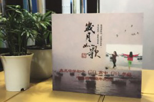 盘龙中学初中高中四十周年同学聚会纪念册