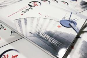 龙泉初中95级21周年同学聚会纪念册设计制作