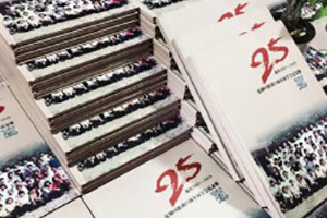 25周年同学聚会集体照和单独合影都可做成相册同学录-江苏盐城师范
