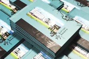 东风中学30周年同学聚会纪念册设计|同学录相册