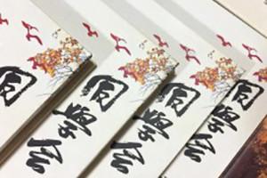 白沙民高毕业40周年同学聚会纪念相册定制-通讯