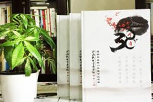 泸沽子弟校38周年同学聚会纪念册制作-相册定制