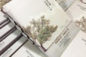 感谢老同学为我们制作的相册影集,情重四十年,岁岁金桂香-达州一中