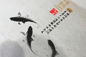30周年同学聚会纪念册定制-聚会签到册-蓬安中学