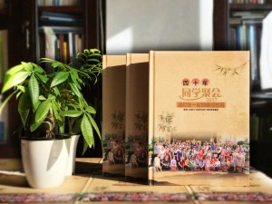 同学纪念册-为40周年同窗联谊会制作的祝福相册/通讯录-南充二中